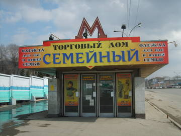 http://s2.uploads.ru/t/CL4UQ.jpg