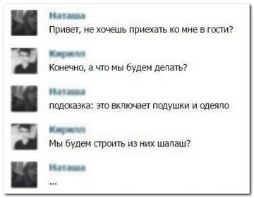 http://s2.uploads.ru/t/COT2c.jpg