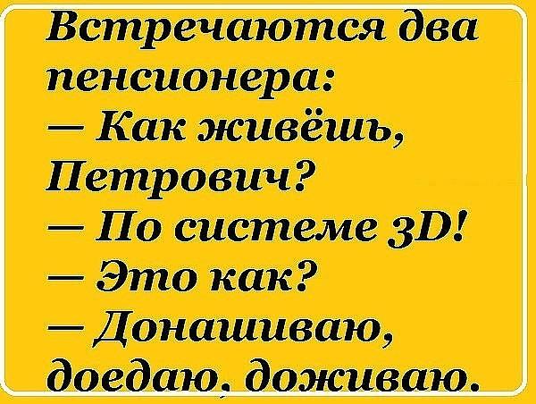 http://s2.uploads.ru/t/COp81.jpg