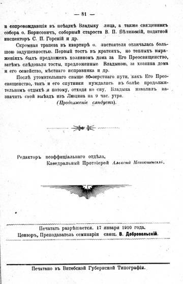http://s2.uploads.ru/t/CQ90F.jpg