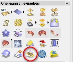 http://s2.uploads.ru/t/CRZtG.jpg