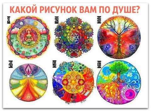 http://s2.uploads.ru/t/CRwZN.jpg