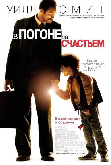 http://s2.uploads.ru/t/CTpya.jpg