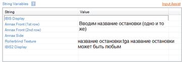 http://s2.uploads.ru/t/CXhEi.png