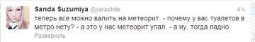 http://s2.uploads.ru/t/CZsM9.png