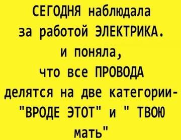 http://s2.uploads.ru/t/CbP17.jpg