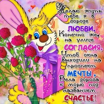 http://s2.uploads.ru/t/Cg8Yc.jpg