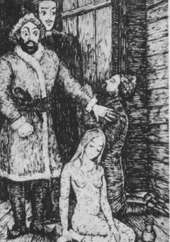 КАПИТАНСКАЯ ДОЧКА - Бунт и Суд