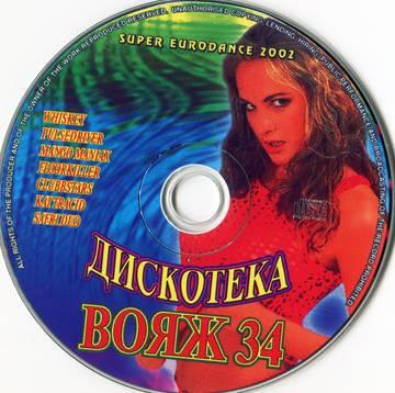 http://s2.uploads.ru/t/ChaG4.jpg
