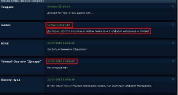 http://s2.uploads.ru/t/CjKUo.jpg