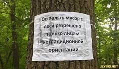 http://s2.uploads.ru/t/CqrAk.jpg