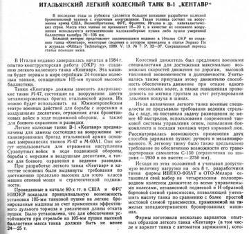 http://s2.uploads.ru/t/CqsQ4.jpg