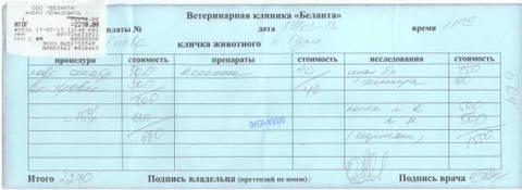 http://s2.uploads.ru/t/CtAD7.jpg