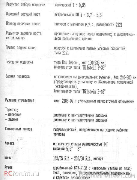 http://s2.uploads.ru/t/Cv1Kj.jpg