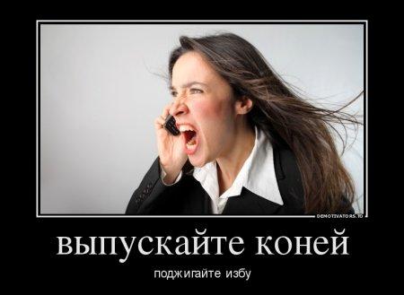 http://s2.uploads.ru/t/CvZF8.jpg