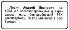http://s2.uploads.ru/t/D1T7Z.jpg