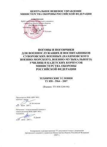 http://s2.uploads.ru/t/D2KlO.jpg