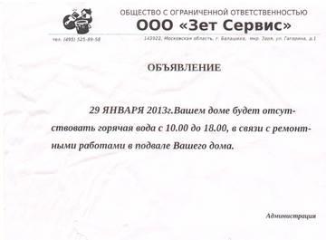 http://s2.uploads.ru/t/D3O1S.jpg