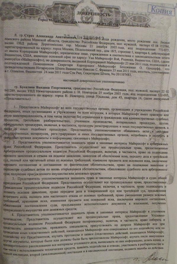 http://s2.uploads.ru/t/DE69e.jpg