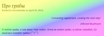 http://s2.uploads.ru/t/DEvVn.png