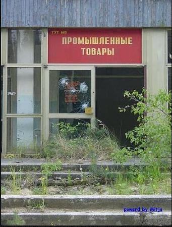 http://s2.uploads.ru/t/DFrot.png