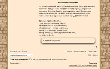 http://s2.uploads.ru/t/DHSoq.png