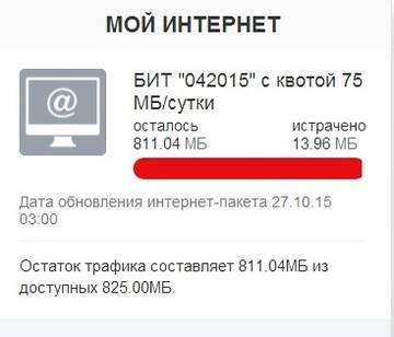 http://s2.uploads.ru/t/DJFWd.jpg