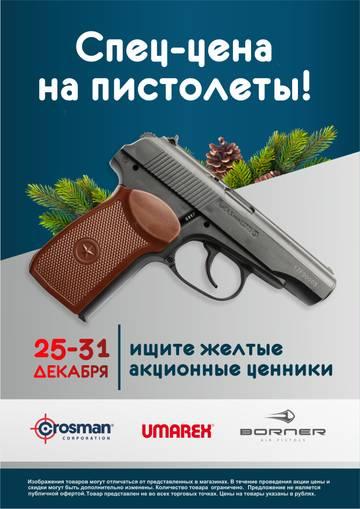 http://s2.uploads.ru/t/DOEeT.jpg