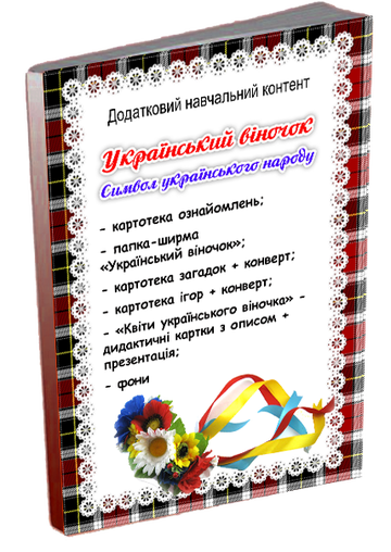 http://s2.uploads.ru/t/DRJaM.png