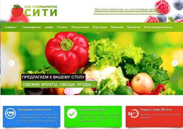http://s2.uploads.ru/t/DgSVn.jpg