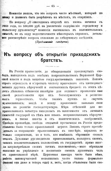http://s2.uploads.ru/t/DhwqW.jpg
