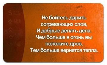 http://s2.uploads.ru/t/DiFGR.jpg