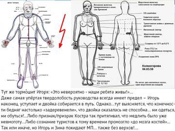 http://s2.uploads.ru/t/DpUCe.jpg
