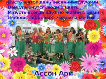http://s2.uploads.ru/t/Dq6eZ.jpg