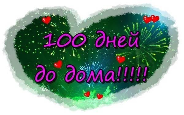 http://s2.uploads.ru/t/DqJbR.jpg