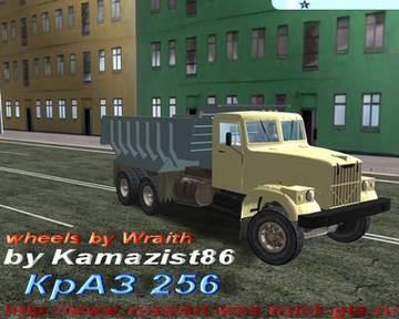 http://s2.uploads.ru/t/Ds1oc.jpg