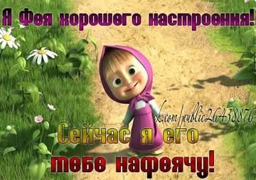 http://s2.uploads.ru/t/Dux2v.jpg