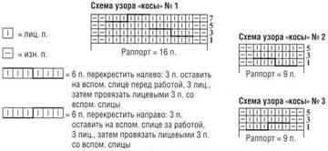 http://s2.uploads.ru/t/Dx512.jpg