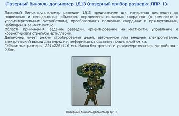 http://s2.uploads.ru/t/DxRwb.png