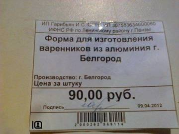 http://s2.uploads.ru/t/E3rRG.jpg