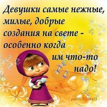 http://s2.uploads.ru/t/E6hIw.jpg