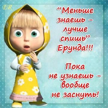 http://s2.uploads.ru/t/E7THQ.jpg