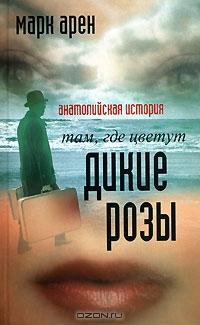 http://s2.uploads.ru/t/E7otu.jpg
