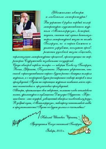 http://s2.uploads.ru/t/E86Dh.jpg