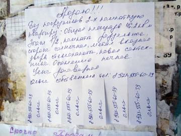 http://s2.uploads.ru/t/E8Up3.jpg