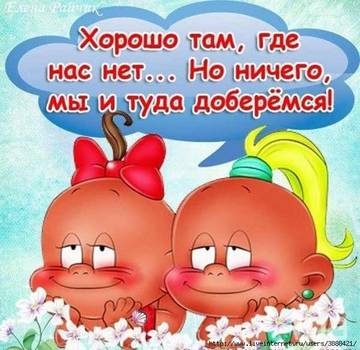 http://s2.uploads.ru/t/EB32a.jpg