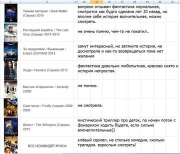 http://s2.uploads.ru/t/EFH3w.jpg