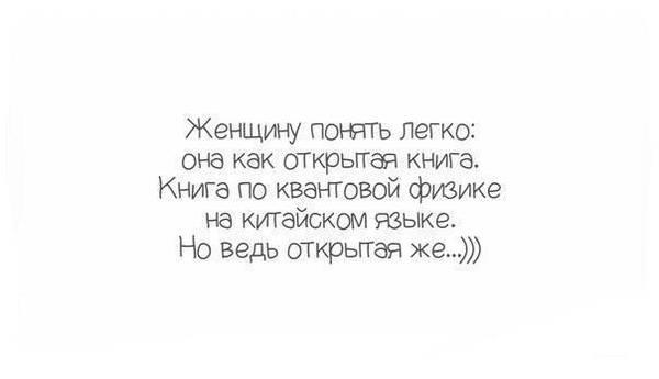 http://s2.uploads.ru/t/EFpoV.jpg