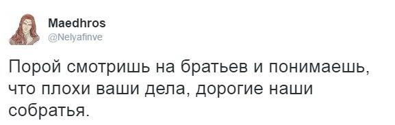 http://s2.uploads.ru/t/EHbew.jpg