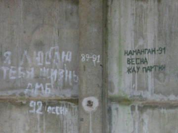 http://s2.uploads.ru/t/EJ9cj.jpg